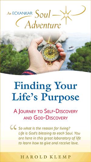 purpose-cover